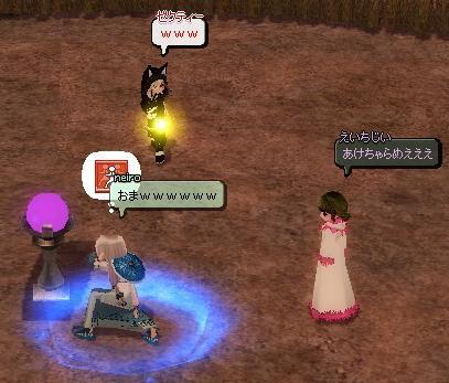 mabinogi_2012_02_10_010.jpg