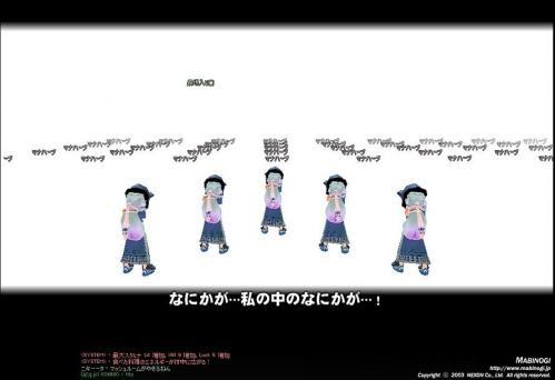 mabinogi_2012_02_14_006.jpg