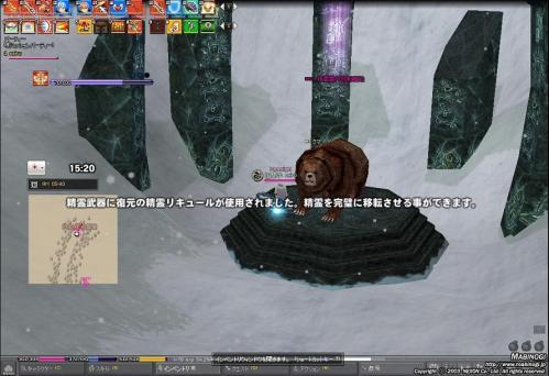mabinogi_2012_02_19_006.jpg