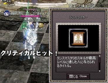 mabinogi_2012_02_20_004.jpg