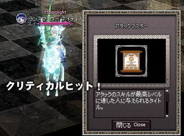 mabinogi_2012_02_21_002.jpg