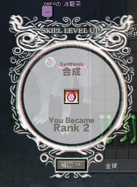 mabinogi_2012_02_22_001.jpg