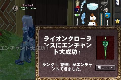 mabinogi_2012_02_27_001.jpg