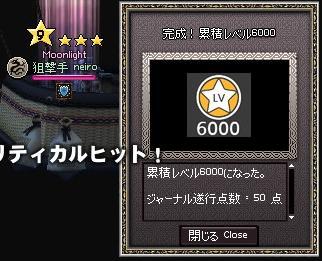 mabinogi_2012_02_28_001.jpg