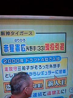 20091209171043