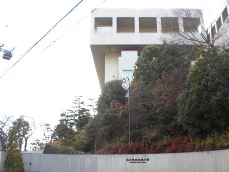 夙川短期大学