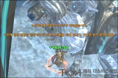 20111004130938_2563b5cd.jpg