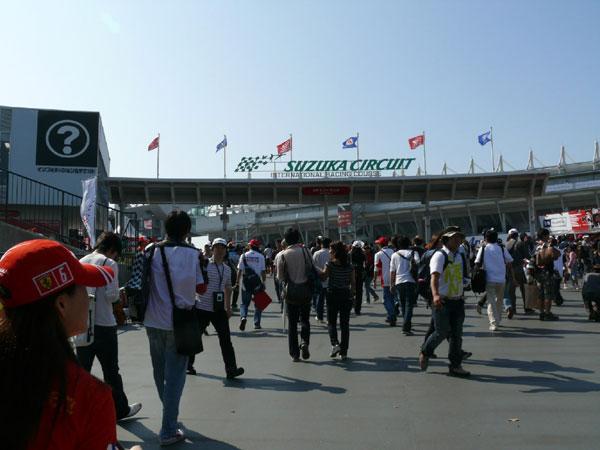 09年F1日本GP><img src=
