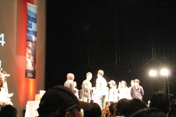 Takuma Club Meeting 2009