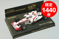 「SUZUKA LEGEND Honda collection」の「#7 2006年Super Aguri Honda SA05: 佐藤琢磨 」