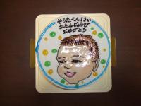 颯汰ケーキ