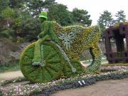 モザイ自転車