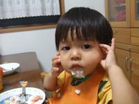 20109306.jpg