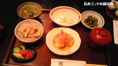 長寿ランチ松茸ご飯1