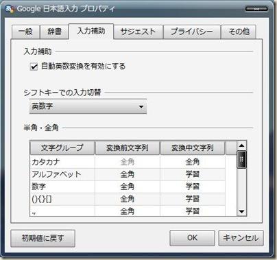 20100814010033
