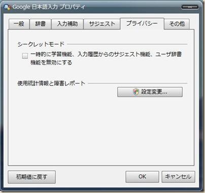20100814010130