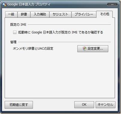 20100814010159