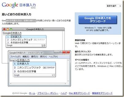 20100814011056