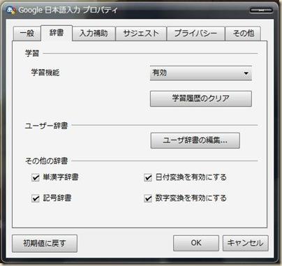 20100814013318