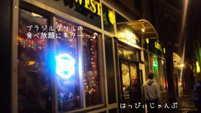DSC01246_convert_20111224060554.jpg
