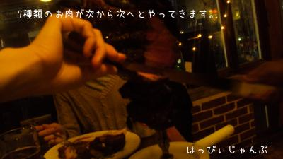 DSC01249_convert_20111224062237.jpg