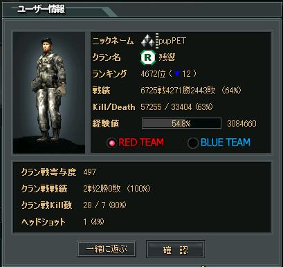 4be9f1963fc13dd3346577d5331e3517.jpg