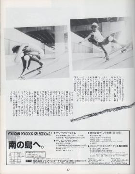 1983090160005.jpg
