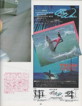 1983090160006.jpg