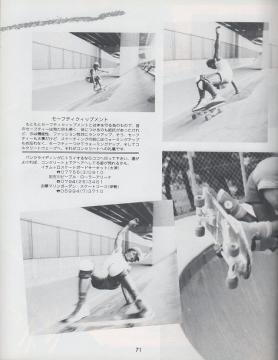 1983090160009.jpg
