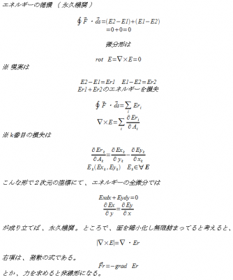 eternal_20100805185914.png