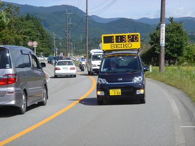 田沢湖マラソン1113