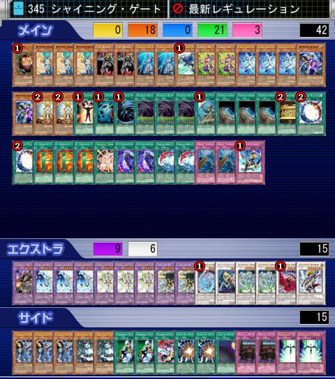 bdcam 2011-06-06 22-15-33-230