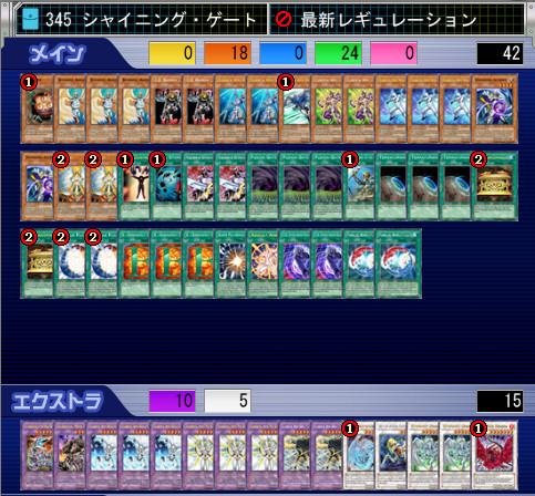 bdcam 2011-06-09 01-54-30-555