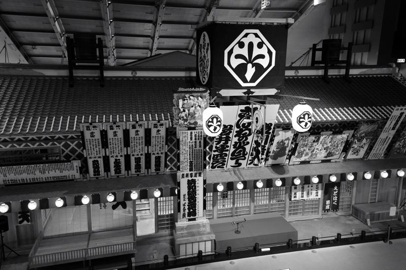 江戸東京博物館4