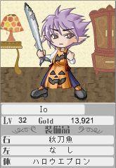 Halloween2009Io.jpg