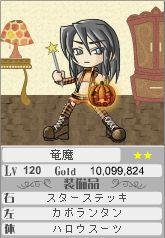 Halloween2009Ryouma.jpg