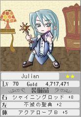 Julian2LV70.jpg