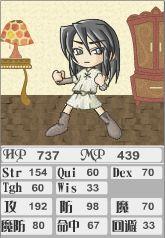 Ryouma2LV120.jpg