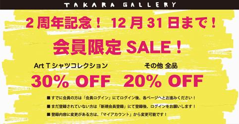top_b_sale.jpg