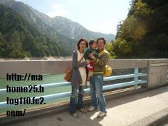 P1020509_convert_20091004232810_20091005002142.jpg