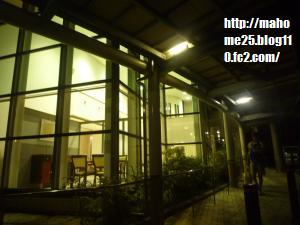 P1020556_convert_20091005131308.jpg