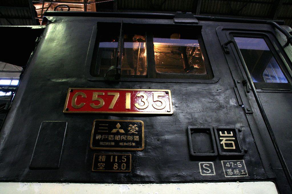 画像 243a