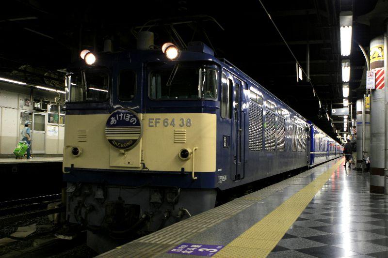 画像 046a