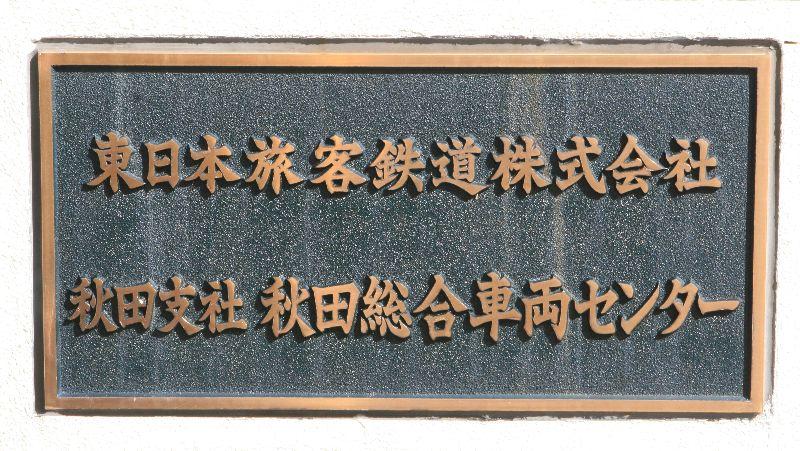 画像 155a