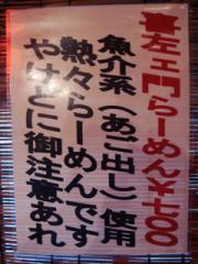 DSC00180a.jpg