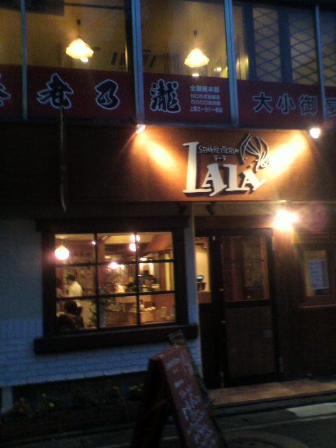 ラーラ上尾店