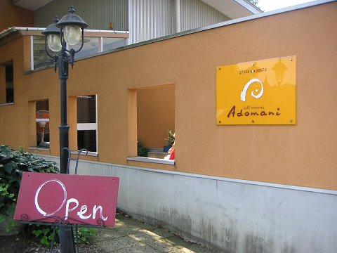 アドマーニ北本店