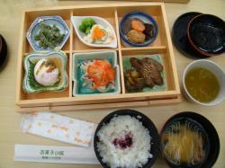 inawashiro5