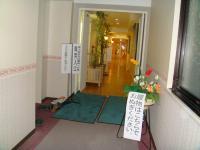 inawashiro13