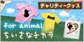 link_mini.jpg